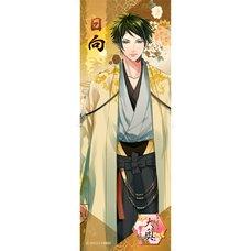 Ikémen Ooku Poster - Hyuga