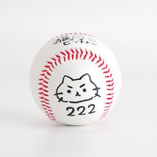Neko Pitcher Signed Baseball
