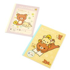 Rilakkuma Happy School Notebooks