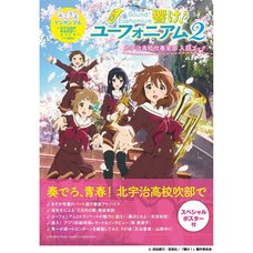 Sound! Euphonium 2 Kitauji High School Brass Band Club Guide Book