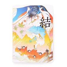 Musubi: Munku Mutsuki Artworks