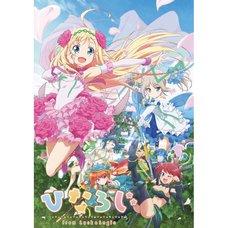 TV Anime Hina Logi: From Luck & Logic Mini Album (ED Theme & Character Songs)