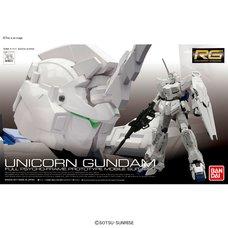 RG 1/144 Gundam Unicorn Unicorn Gundam - First-Run Limited Edition Package Ver. (Tentative)