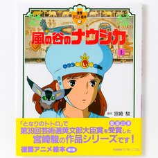 Tokuma Anime Picture Book 1: Nausicaä of the Valley of the Wind (Volume 1)