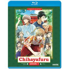 Chihayafuru Season 2 Blu-ray