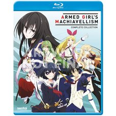 Armed Girl's Machiavellism Complete Collection Blu-ray