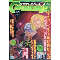 Monthly Gundam Ace June 2019