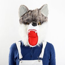 Werewolf Plush Mask