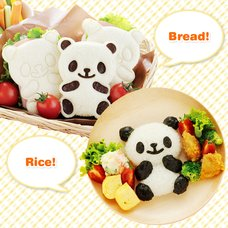 Gopanda Charaben Kitchen Tool Set