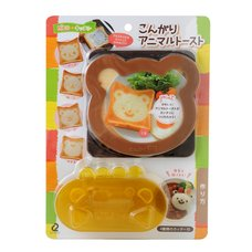 Browned Animal Toast Kit