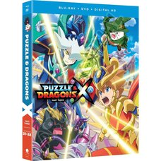 Puzzle & Dragons X Part Three Blu-ray/DVD Combo Pack
