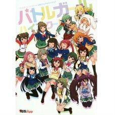 Battle Girl High School Official Visual Fan Book