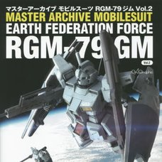Master Archive Mobile Suit RGM-79 GM Vol.2