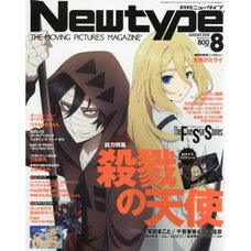 Monthly Newtype August 2018