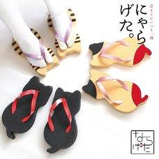 Nyarageta Sandals