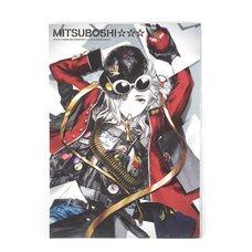 Mitsuboshi: Space Caiman Recommends Illust & Manga Book