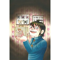Kanako Inuki Bukita-kun Vol. 3: Akaiito no Densetsu Front Cover Reproduction Art Print