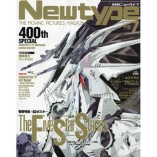 Monthly Newtype July 2018