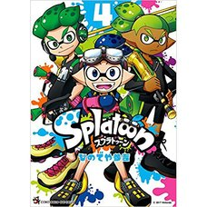 Splatoon Vol. 4