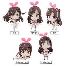 Kizuna AI Figure Collection Box Set