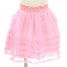 milklim Fluffy Tulle Skirt