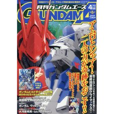 Monthly Gundam Ace April 2018