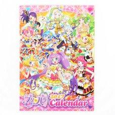 PriPara 2017 Calendar