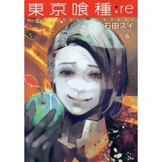 Tokyo Ghoul:re Vol. 6