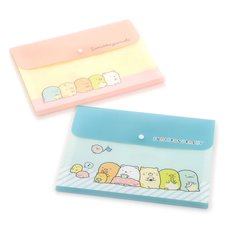 Sumikko Gurashi Document File