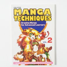 Manga Techniques Vol. 2: Drawing Manga for Advanced Learners
