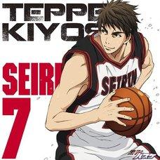 TV Anime Kuroko's Basketball Character Song Solo Series Vol. 10: Teppei Kiyoshi