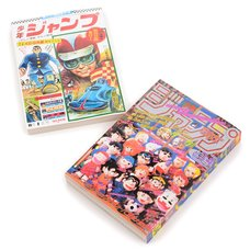 Weekly Shonen Jump Reprint Pack 1