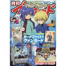 Monthly Bushiroad August 2018