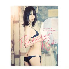 Iiniku Ushijima: PredatorRat Photo Book