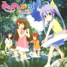 Non Non Biyori TV Anime Official Fan Book -News from Asahigaoka Campus