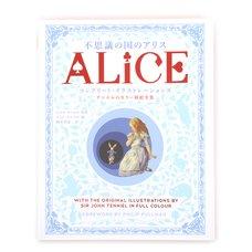 Alice in Wonderland Complete Illustrations: Tenniel's Full Color Complete Works