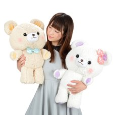 Nuikuma no Chikku Dressed Up Bear Plush Collection (Big)