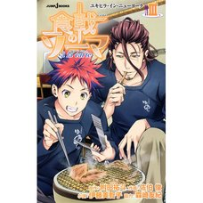 Food Wars! Shokugeki no Soma à la Carte Vol. 3
