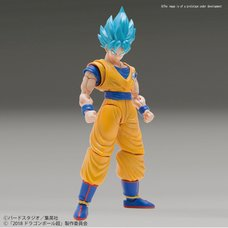 Figure-rise Standard Dragon Ball Super: Super Saiyan Blue Goku Special Color Ver.