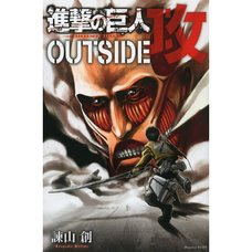 Attack on Titan: Outside Kou
