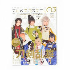 Otomedia Stage & Musical Vol. 3