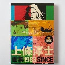 Atsushi Kamijo Art Book