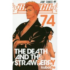 Bleach Vol. 74