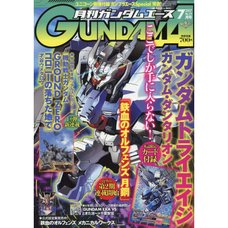 Monthly Gundam Ace July 2017