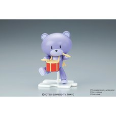 HGPG Gundam Build Fighters Petit'GGuy Rumpumpumpurple w/ Drum