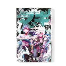 Magi: The Labyrinth of Magic Vol. 26 Limited Edition w/ Rubber Strap