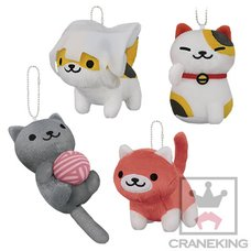 Neko Atsume Big Ball Chain Plush Collection Vol. 3: Ginger