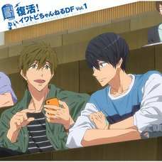 TV Anime Free! Dive to the Future Radio CD: Fukkatsu! Iwatobi Channel