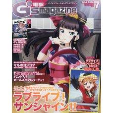 Dengeki G's Magazine July 2018