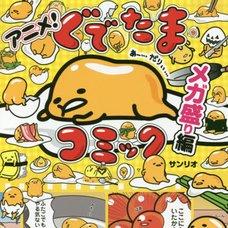 Anime! Gudetama Comics